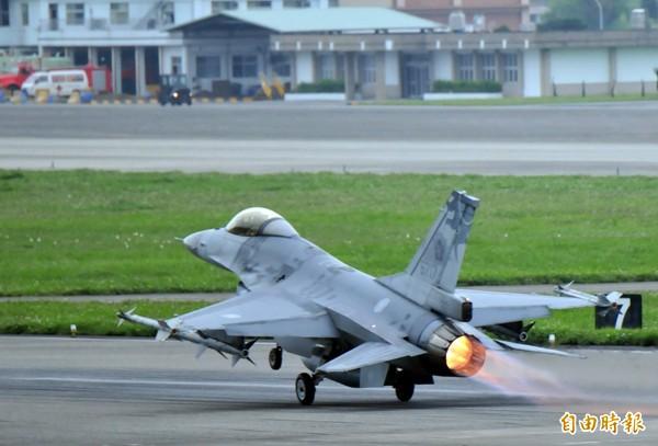 圖為空軍F-16戰機。(資料照,記者游太郎攝)