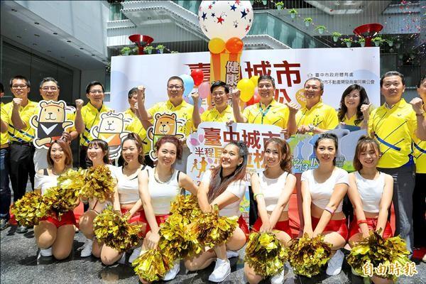 台中市府將舉辦城市半程馬拉松賽,邀民眾健康活動。(記者蘇孟娟攝)