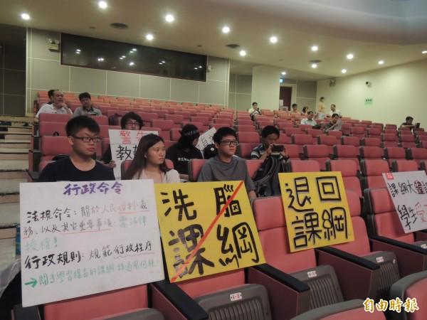 教育部到新竹高中舉辦課綱座談會,學生們將反對洗腦課綱等標語擺在會場,期許教育部官員能退回爭議課綱,但過程理性平和。(記者洪美秀攝)
