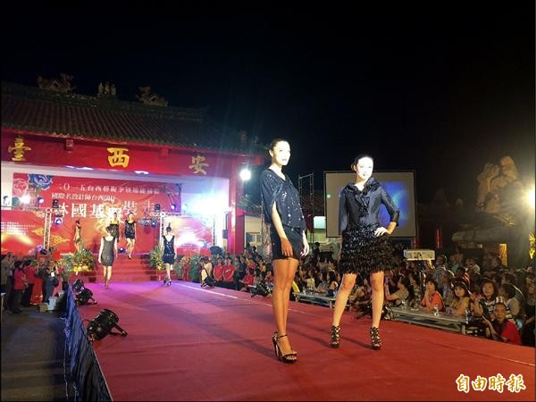安西府昨晚舉行時尚服裝秀,台西民眾大飽眼福。(記者鄭旭凱攝)