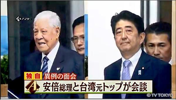 日本東京電視台23日報導日本首相安倍晉三密會李登輝,拍到安倍上午步出李登輝下榻飯店,晚間新聞中再將兩人步出飯店的照片加以比對。不過,李登輝受訪時未證實兩人是否見面。(翻攝自東京電視台)