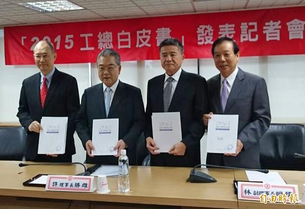 工總理事長許勝雄(左二)。(記者羅倩宜攝)