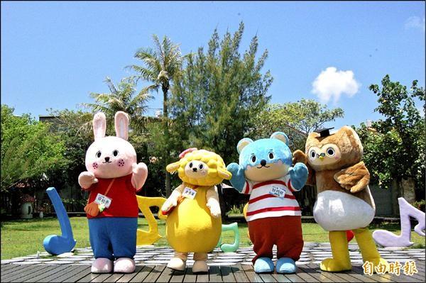 南一書局KIDO FRIENDS四位原創角色加入雲嘉南濱海管理處,推廣文創觀光。(記者王涵平攝)