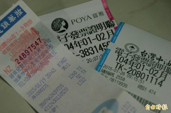 5、6月統一發票中獎號碼今天公布。圖非中獎發票。(資料照,記者王秀亭攝)