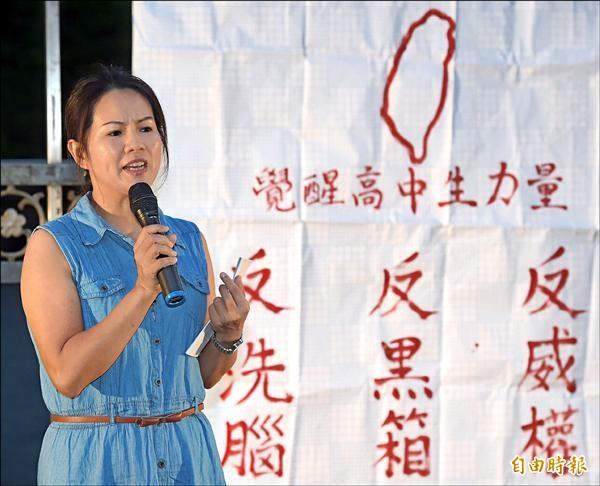 新竹竹北高中教師林桂玲說明目前高中課綱問題。(記者王敏為攝)