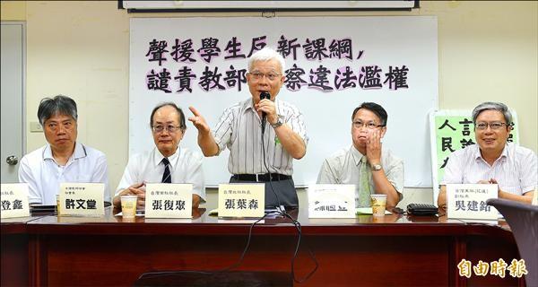 台灣北社等多個本土社團昨站出來聲援學生反新課綱,並譴責教育部與警察違法濫權。(記者張嘉明攝)
