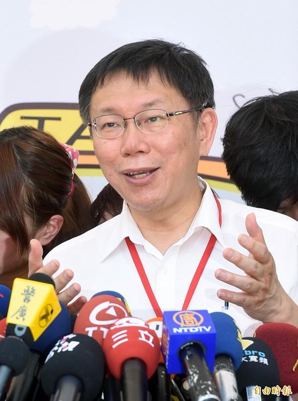 台北地檢署偵辦MG149案,本月將「他」字案改為「偵」字案,明天下午將首度傳喚台北市長柯文哲。(記者方賓照攝)