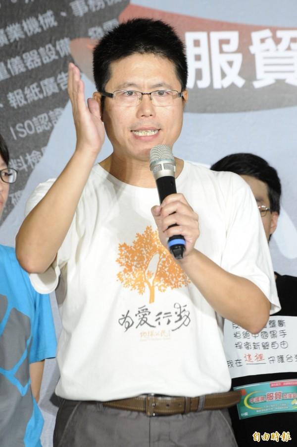 綠黨共同召集人李根政。(資料照,記者陳志曲攝)