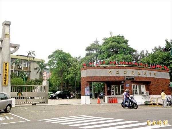 新竹高中創校九十三年來,首度出現校長遴選難產,及教務主任、學務主任都缺額的罕見窘境。(記者洪美秀攝)