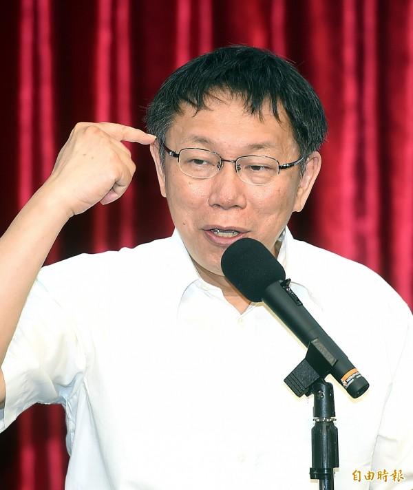 台北市長柯文哲28日出席市政會議後記者會,說明會議結論並回答媒體記者提問。(記者方賓照攝)