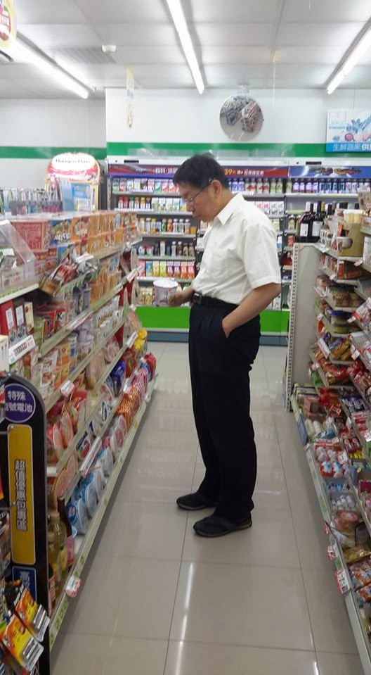 潘俊霖貼出柯文哲在便利商店買泡麵的照片。(圖擷取自潘俊霖臉書)