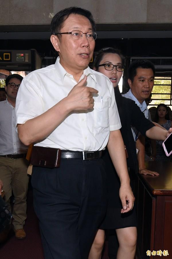 台北地檢署28日開庭審理MG149案,台北市長柯文哲出庭應訊。(記者羅沛德攝)