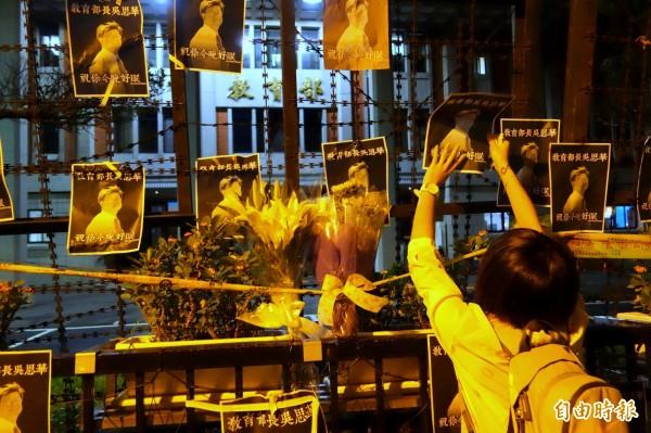 民眾哀悼林冠華,來到教育部門口獻花,並張貼「教育部長吳思華,祝你今晚好眠」的海報。(記者吳柏軒攝)