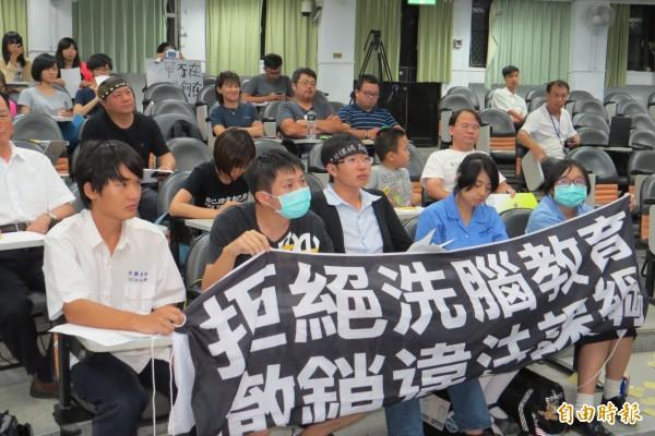 學生手舉抗議布條。(記者王揚宇攝)