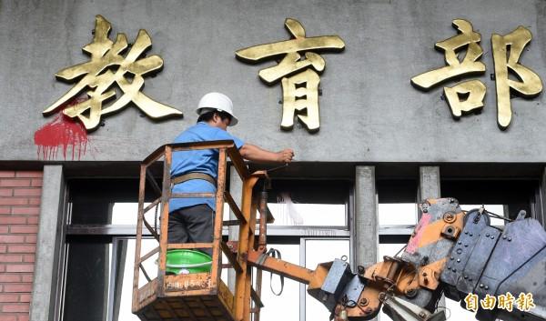 教育部今早9點43分發新聞,宣布8月5日教育部長吳思華將與學生「代表」座談。(資料照,記者羅沛德攝)