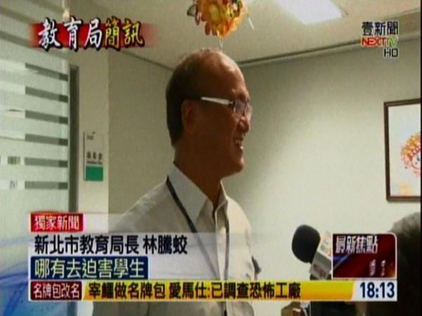 林騰蛟接受《壹電視》訪問時,表情一派輕鬆地說,「我今天早上去關懷學生,哪有去迫害學生?」(圖擷取自壹電視)
