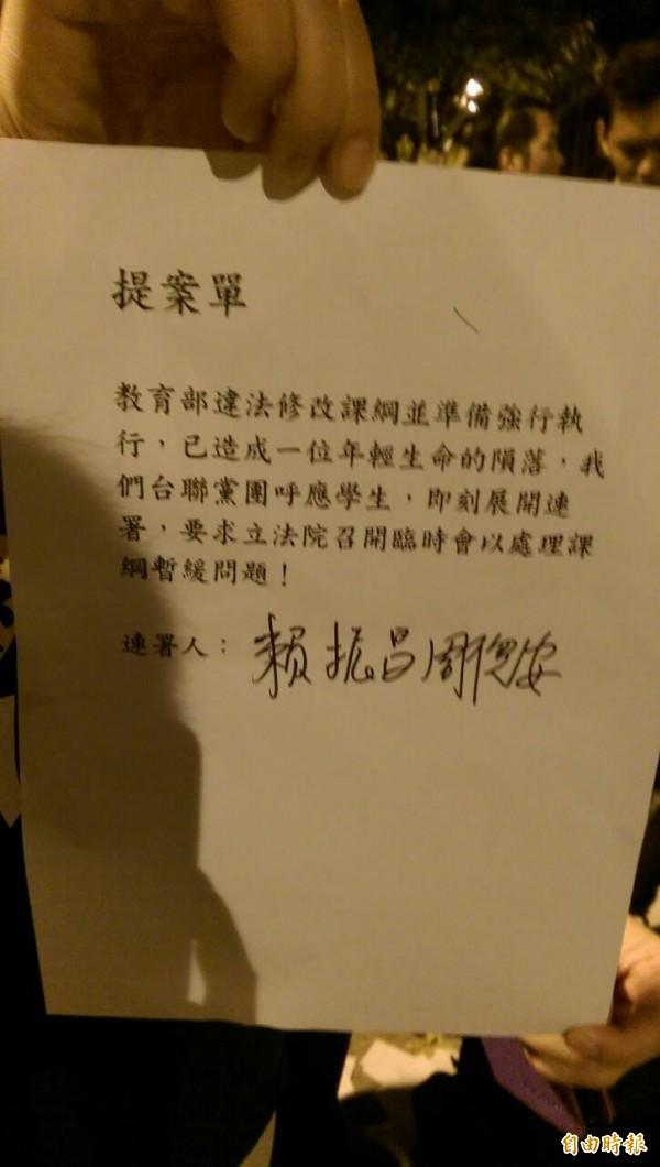 台聯立委賴振昌、周倪安約11點半帶來台聯提案召開臨時會連署書。(記者蔡穎攝)