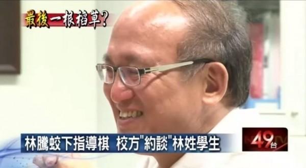 針對反課綱學生自殺一事,新北市教育局長林騰蛟在接受媒體訪問時,表現的卻是一派輕鬆,臉上還掛有笑容。(圖擷取自壹電視)
