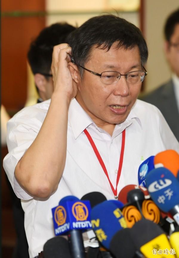 台北市長柯文哲。(資料照,記者張嘉明攝)