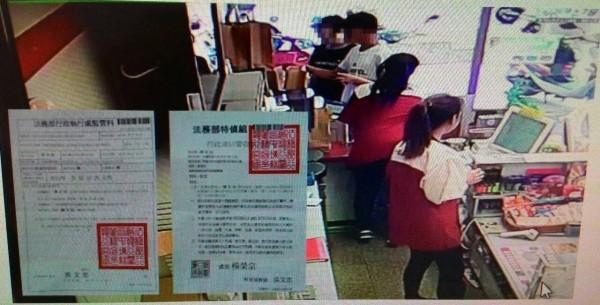 曾姓及陳姓少年進入便利商店利用雲端列印偽造公文書 。(記者歐素美翻攝)