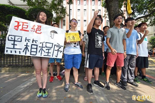 圖為中學生反黑箱課綱7月4日到教育部前,高喊「還我教育正義,退回黑箱課綱」。(資料照,記者張嘉明攝)