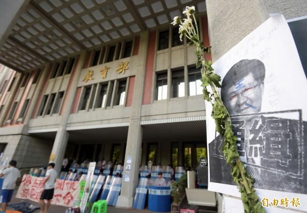 教育部廣場反黑箱課綱學生在柱子上貼出「通緝吳思華」的海報語。(記者王敏為攝)