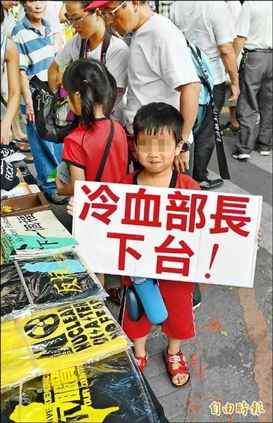 教育部長太假,家長帶著小娃兒一起上街頭抗議,小朋友拿著看板要教育部長吳思華下台!(記者王藝菘攝)