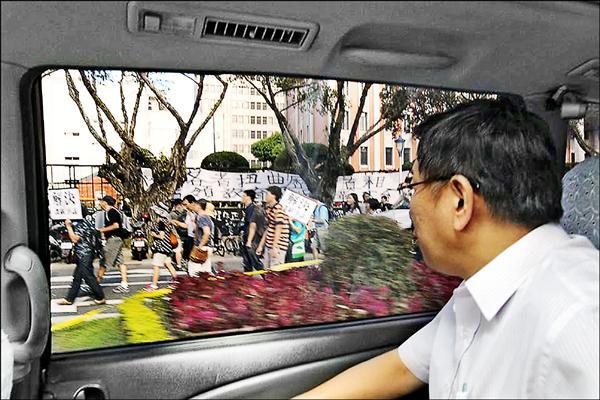 台北市長柯文哲路過教育部。