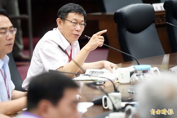 台北市長柯文哲數次公開批遠雄集團是「貪婪財團」,遠雄已正式提告。(資料照,記者方賓照攝)
