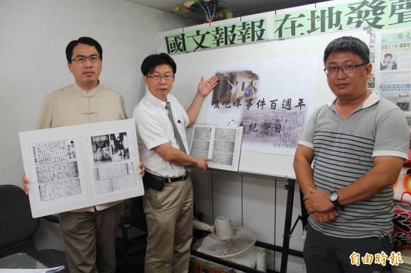 噍吧哖事件滿百週年,郭國文(中)與文史界朋友提出促訂噍吧哖紀念日。(記者林孟婷攝)