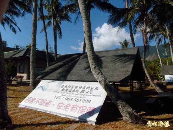 受到蘇迪勒颱風影響,成功警分局都蘭所等4警所露營區暫停對外開放。(記者陳賢義攝)