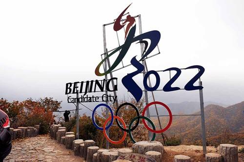 中國北京申辦2022年冬奧主題曲《冰雪舞動》被質疑涉嫌抄襲迪士尼動畫《冰雪奇緣》的歌曲《Let It Go》。(圖擷自網路)