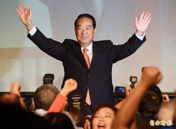 親民黨主席宋楚瑜今正式宣布參選總統,這已是他第4度參與總統大選。(記者廖振輝攝)