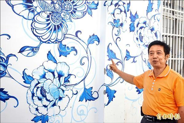 鶯歌東鶯里長陳陸賀邀請藝術家楊莉莉將里內牆面彩繪上青花,成為知名觀光景點。(記者張安蕎攝)