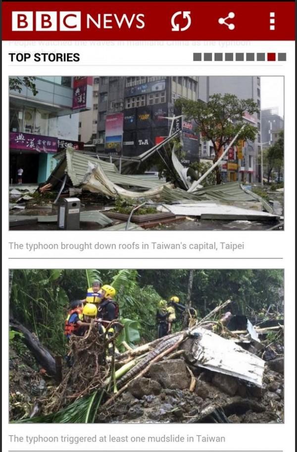 英國廣播公司(BBC)在報導中提到「台灣首都是台北」引發網友熱議。(圖擷取自台大批踢踢實業坊)