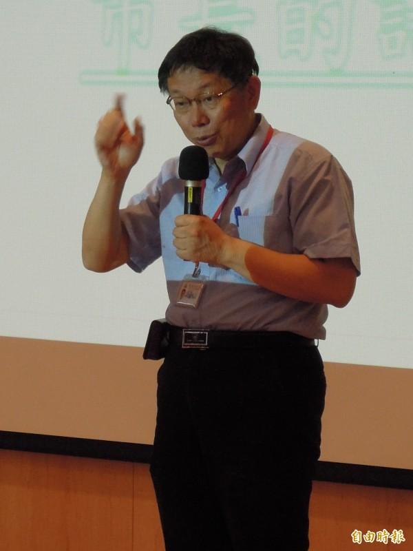 台北市長柯文哲出席一○四學年度公私立中等學校校長會議,表示教育不是政治工具,要培養學生如何面對、決定自己未來,而非把大人的框框套在學生身上。(記者梁珮綺攝)