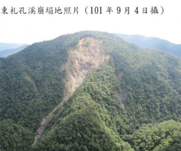 柯市府提供的2012年南勢溪上游東札孔溪崩塌地照片。(記者郭安家翻攝)