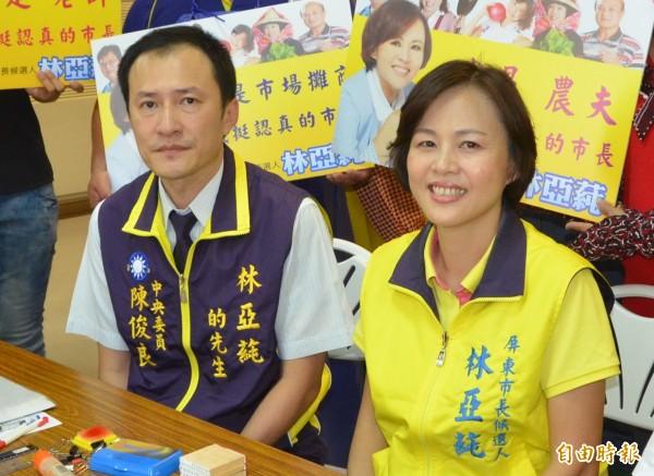 屏東市長林亞蒓、夫婿陳俊良。(資料照,記者葉永騫攝)