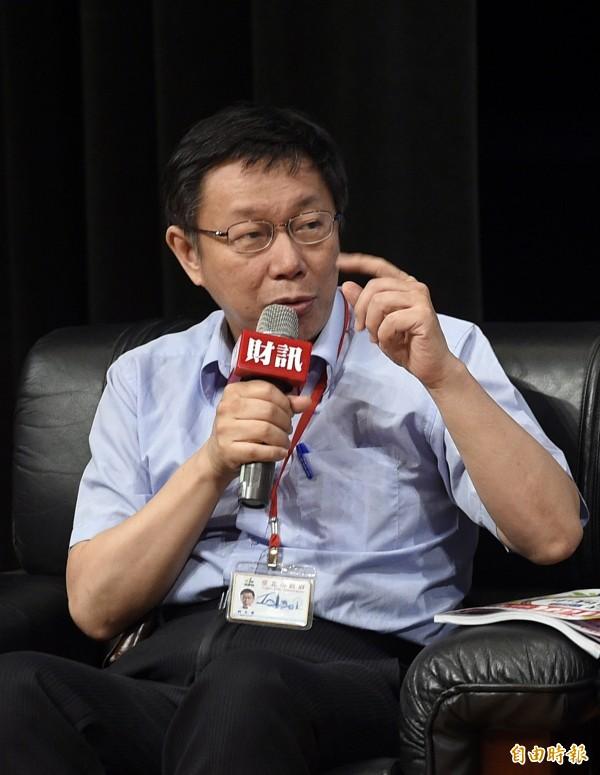網友「cgi0911」在PPT上提出三大點,解釋薛香川和柯文哲非雙重標準,主要是因是「民怨」問題。(資料照,記者叢昌瑾攝)