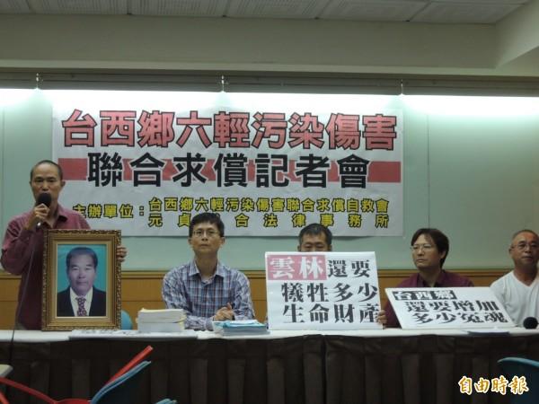 台西鄉民集體向六輕提出污染傷害訴訟,請求賠償超過七千萬元,創下我國第一個居民集體向六輕空污求償的案例。(記者湯佳玲攝)