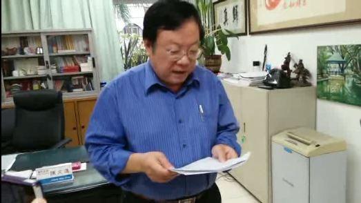 屏東地院審判長潘正屏宣判黑心油案4共犯量刑主文。(記者李立法攝)