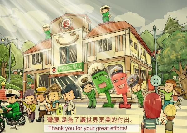 歪腰郵筒KUSO明信片徵件結果第一名。(中華郵政提供)