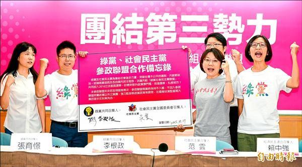 綠黨共同召集人李根政(左二)、社會民主黨召集人范雲(右二)等人昨舉行「團結第三勢力」記者會,宣布共組參政聯盟。(記者羅沛德攝)