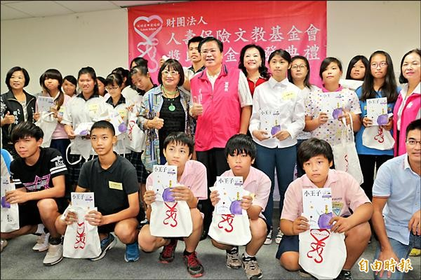 人壽保險文教基金會頒發第一屆獎學金,雲林縣46名學子受惠。(記者詹士弘攝)