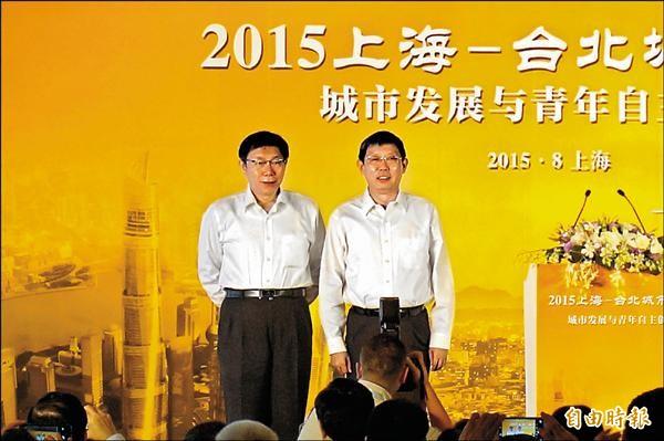 台北市長柯文哲(左)昨和上海市長楊雄(右)一同參加雙城論壇,柯致詞時強調「兩岸一家親」精神與「四個互相」原則。(記者涂鉅旻攝)