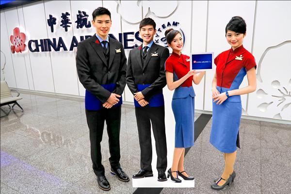 華航新制服問題多,工會一度發起拒穿。(資料照)