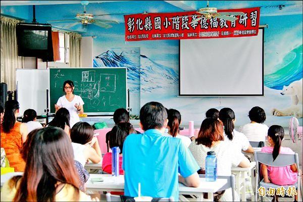 民權國小舉辦華德福教育研習營,有來自全台50位老師報名參加。(記者陳冠備攝)