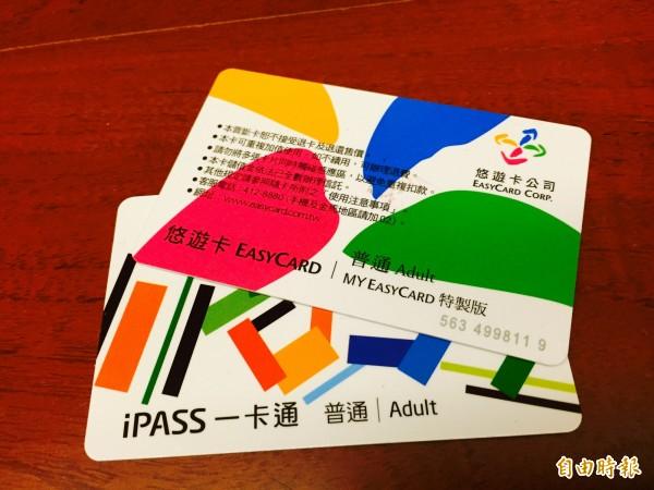 9月1日起,持悠遊卡和一卡通都能搭乘台北捷運。(資料照,記者王孟倫攝)