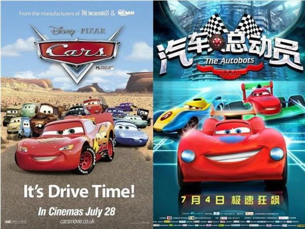 不久前中國電影《汽車人總動員》才被質疑抄襲迪士尼動畫《汽車總動員》。(圖擷自網路)