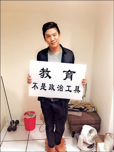 反課綱死諫的學生林冠華,將被列入台灣聖山的「台灣神」,永久紀念。(資料照)